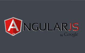 AngularJS框架应用