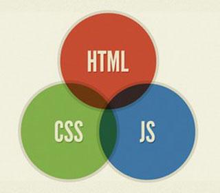 专注web前端开发工程师培训与php编程设计
