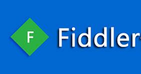 Fiddler使用教程