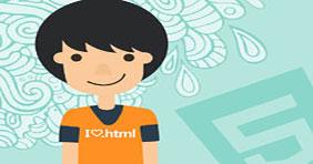 HTML5基础教程