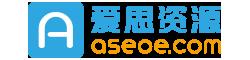 爱思资源网(专注前端开发)