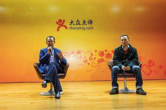 张涛接受采访:大众点评为什么选择腾讯而不是百度阿里