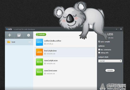 koala编译工具