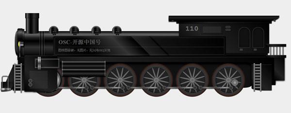 CSS3火车头实现