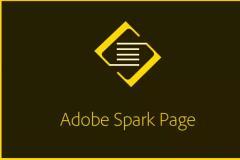 Adobe Spark网页设计神器破解版百度网盘下载