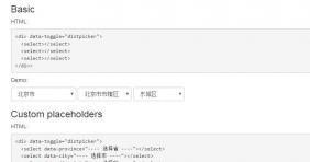 jQuery中国省市区地址三级联动插件