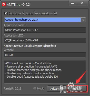 Adobe CC 2017 全系全平台破解教程+软件下载